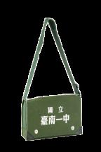 國立台南一中書包/寬 33 X 高 23 X 厚 10 (單位:公分)